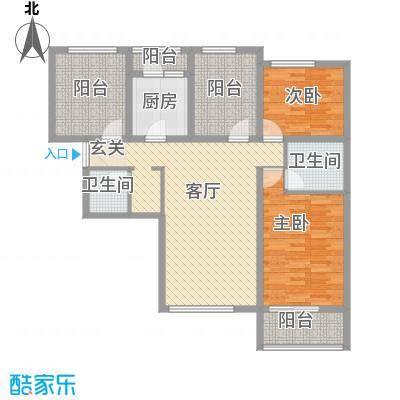北京城建・红木林104.00㎡C-5户型2室2厅2卫1厨