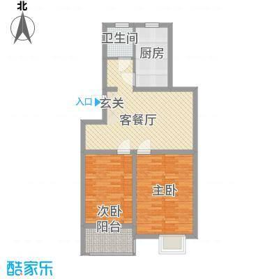 金陵王榭76.45㎡A户型2室2厅1卫1厨