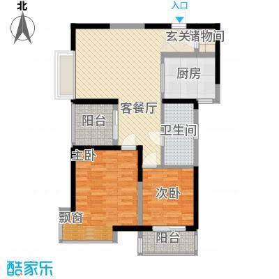 金陵王榭91.83㎡D户型2室2厅1卫1厨