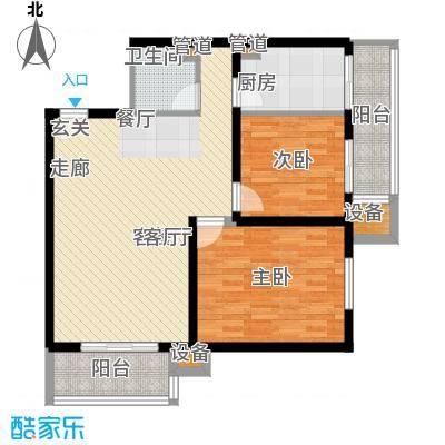 宏大南园87.87㎡F2户型2室2厅1卫1厨