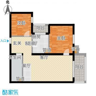 宏大南园88.04㎡C2/C2反户型2室2厅1卫1厨