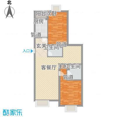 丽港美度104.00㎡19号楼B'B反户型2室2厅2卫1厨