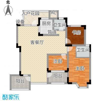 中冶钟鼎山庄134.50㎡F4户型3室2厅2卫1厨