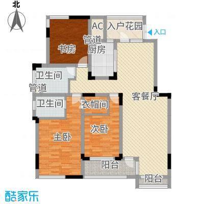 中冶钟鼎山庄148.03㎡A1户型3室2厅2卫1厨