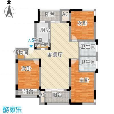 中冶钟鼎山庄131.22㎡D3户型3室2厅2卫1厨