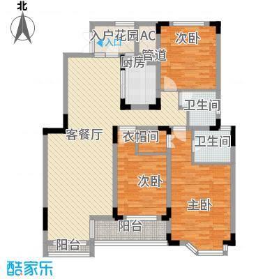 中冶钟鼎山庄144.36㎡A2户型3室2厅2卫1厨