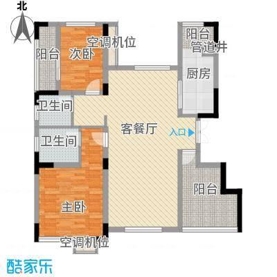 紫玉山庄103.13㎡二期03栋6层601、604室户型2室2厅2卫1厨