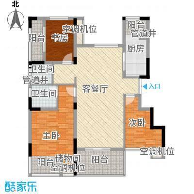 紫玉山庄117.25㎡二期03栋5层501、504室户型3室2厅2卫1厨