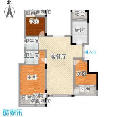 紫玉山庄112.23㎡二期2号楼4层402室户型3室2厅2卫1厨