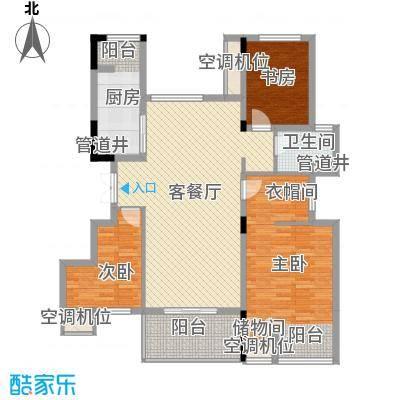 紫玉山庄112.26㎡二期03栋5层502、503室户型3室2厅1卫1厨