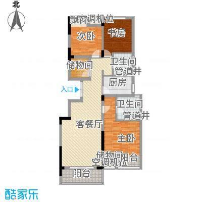紫玉山庄110.18㎡二期2号楼2层203室户型3室2厅2卫1厨