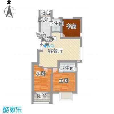 凯铂精品酒店58.00㎡三期5号楼标准层a1户型3室2厅2卫1厨