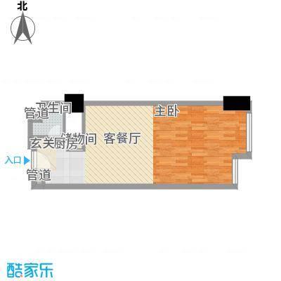 凯铂精品酒店56.00㎡三期3号楼标准层A'户型1室1厅1卫1厨