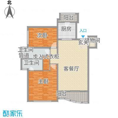 白金公寓176.00㎡2居户型2室2厅2卫1厨