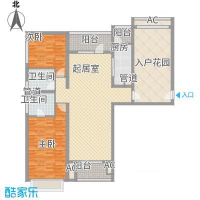 富力丹麦小镇别墅134.00㎡D-1户型2室2厅2卫1厨