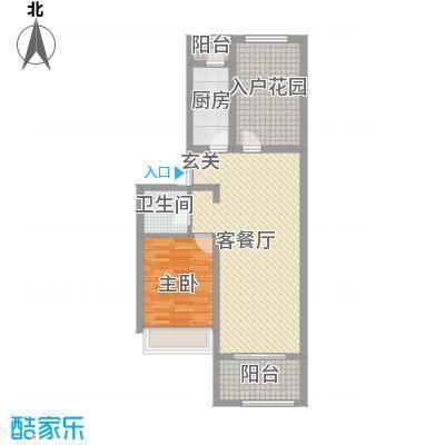 北京城建・红木林80.00㎡C4户型1室2厅1卫1厨