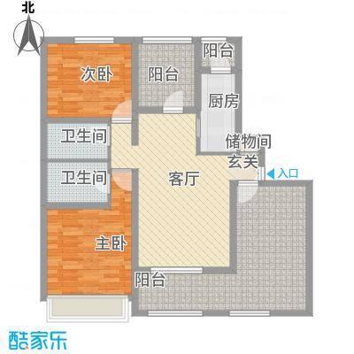 北京城建・红木林108.00㎡C6户型2室2厅2卫1厨