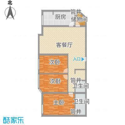 欧堡143.65㎡9号楼1单元02户型3室2厅2卫1厨