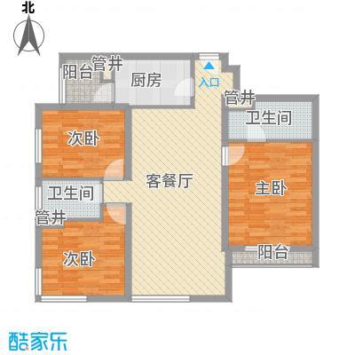 亮马新世家119.46㎡C座B'型户型3室2厅2卫1厨