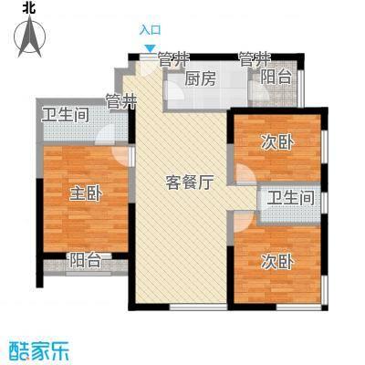 亮马新世家108.06㎡B座B户型3室2厅2卫1厨
