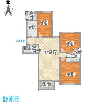亮马新世家146.92㎡C座C'型户型3室2厅2卫1厨
