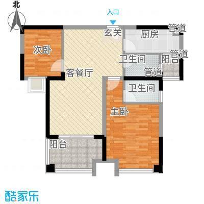 雅居乐花园97.00㎡峰汇H2户型2室2厅2卫1厨