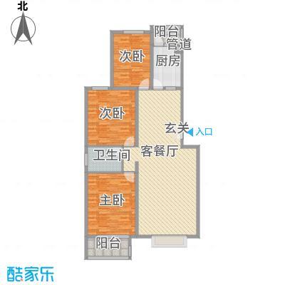 书海文园120.27㎡H户型3室2厅1卫1厨