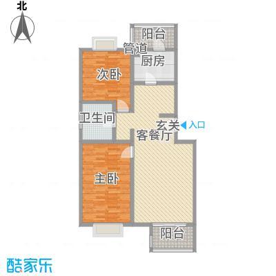 书海文园91.51㎡D户型2室2厅1卫1厨