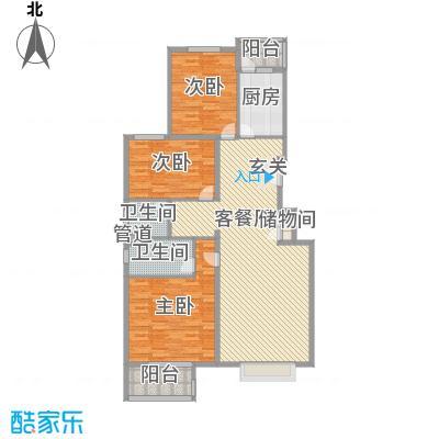 书海文园133.11㎡G户型3室2厅2卫1厨