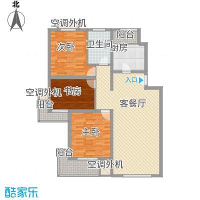 罗奇营小镇123.85㎡C户型3室2厅1卫1厨