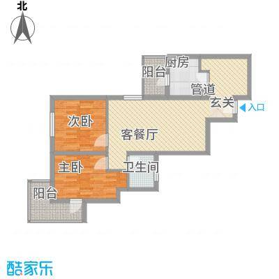 阳光新园93.11㎡A6户型2室2厅1卫1厨