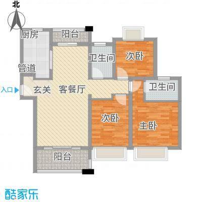 莱蒙水榭春天116.00㎡E户型(116-120㎡)家配图户型3室2厅1卫1厨