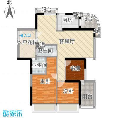 星雨华府123.00㎡24幢E户型平面图户型3室2厅2卫1厨