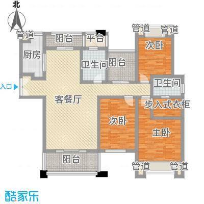 莱蒙水榭春天140.00㎡C户型(140-143㎡)家配图户型3室2厅2卫1厨