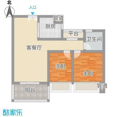 莱蒙水榭春天87.00㎡A1户型87-88平2房2厅1卫户型2室2厅1卫