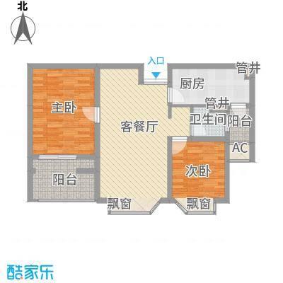 御江金城90.00㎡10、11号楼标准层C2户型2室2厅1卫