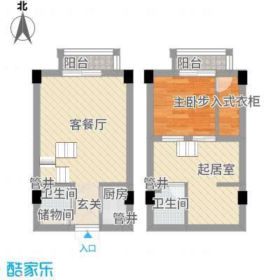 御江金城60.00㎡9幢2-11层挑高loft户型2室2厅2卫1厨