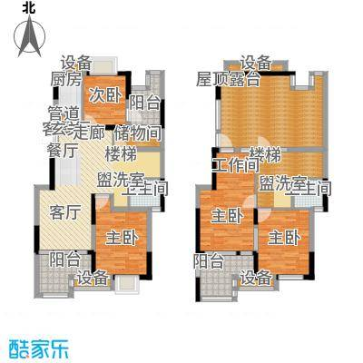 中粮彩云居154.00㎡3、7、8栋标准层H户型4室2厅2卫