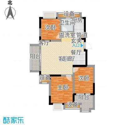 中粮彩云居103.20㎡一期标准层03幢B1户型3室2厅2卫1厨