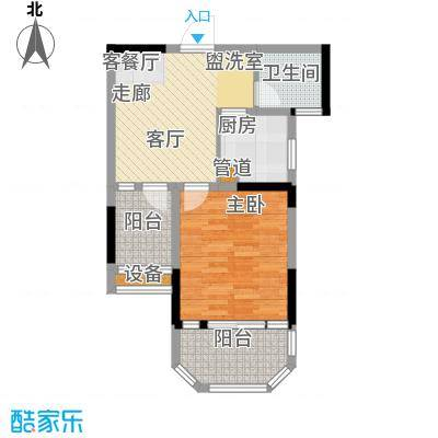 中粮彩云居52.00㎡1-2栋标准层B户型1室2厅1卫1厨
