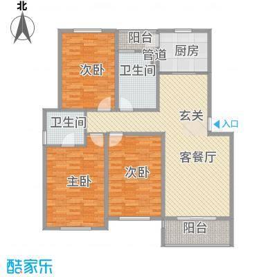 金东城雅居126.00㎡E户型3室2厅2卫1厨