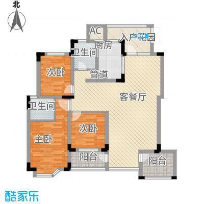 中冶钟鼎山庄131.66㎡F2户型3室2厅2卫1厨