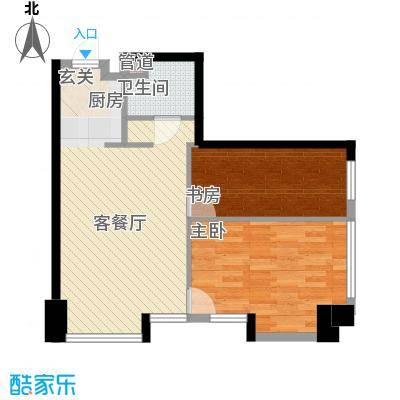 凯铂精品酒店77.00㎡三期3号楼标准层C户型2室1厅1卫1厨