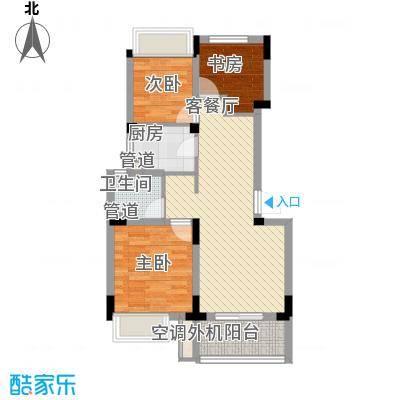 朗诗未来街区户型单页2-03(2013.6.20)户型10室