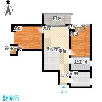 澳林广场6号公馆94.52㎡C户型94.52(西)户型2室2厅1卫