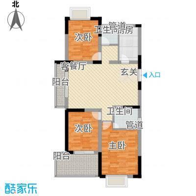 滨河御景113.71㎡c1户型113.71平米户型3室2厅1卫1厨