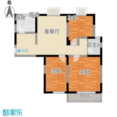 高新花苑高新花苑户型图户型图3室3室2厅1卫1厨户型3室2厅1卫1厨