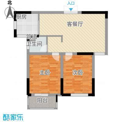 滨河御景80.25㎡c2户型80.25平米户型2室2厅1卫1厨