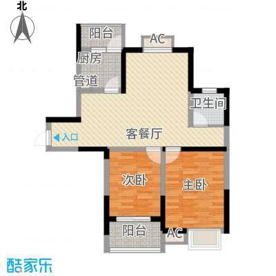 武夷绿洲H户型2室2厅1卫1厨