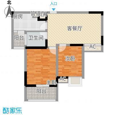武夷绿洲I户型2室2厅1卫1厨